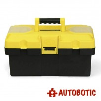 14 Inch Portable ABS Storage Tool Box (Medium)