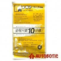 Kinsten PCB UV Board (PP 10cm x 15cm)