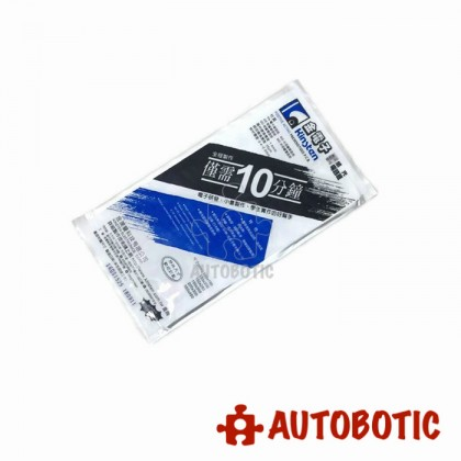 Kinsten PCB UV Board (GS 15cm x 25cm) [PROMO PRICE]