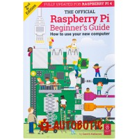 Raspberry Pi Official Begineers Guide (Pre-Order)