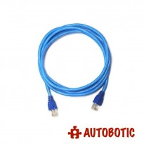 Ethernet LAN CAT 6 Cable (2 Meters)