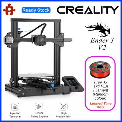 Creality Ender 3 V2 3D Printer (Self-assembly) [READY STOCK]